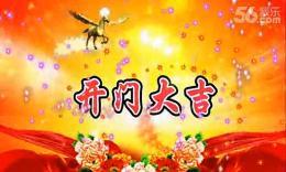 广东里湖邂逅博彩官网编舞-阿中中