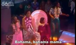 Boney M. - 梦中的妈妈 (Bahama Mama)@disco 1979