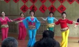 肚皮舞:印度新娘—西工大老年大学2014迎新春联欢会