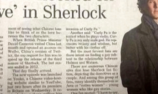 中国腐女追《神探夏洛克》走红 引来BBC调侃