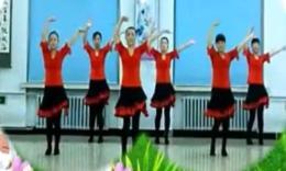 美久广场舞 2013贺岁版 八仙齐拜年