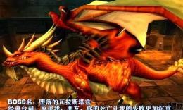 永恒之声《魔兽世界经典台词》最完整收藏——【魔兽世界】