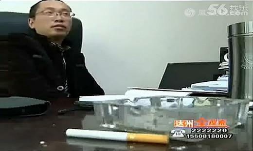 四川官员手指老板怒骂:威胁我就是威胁党