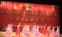 开场舞:花开盛世(西工大红枫叶舞蹈队)