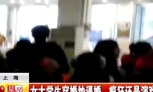 上海大学逼婚门