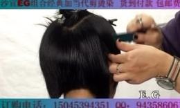 新沙宣头美发视频 沙宣中长发剪发技术图片