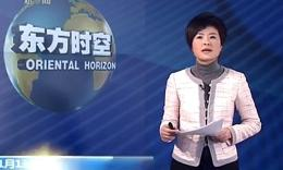 贵州发生疑似爆炸案件 14人死亡7人受伤