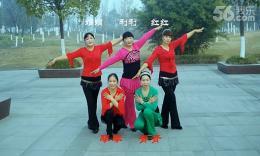 萧山青青广场舞 爱到花开