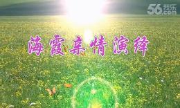 河北舞动文安博彩官网 我的蒙古马