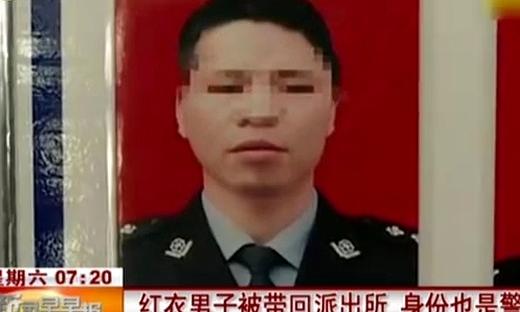 深圳两伙警察插队起冲突
