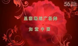 里湖邂逅博彩官网90《如意中国》编舞刘荣正背面演示
