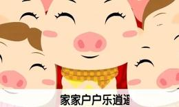 儿歌视频大全 新年好(中国娃娃)图片