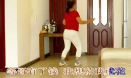 杨凌下阳村博彩官网等哥有了钱