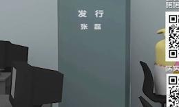 春节彩票停售时间158【新辉煌代理Q:30938】