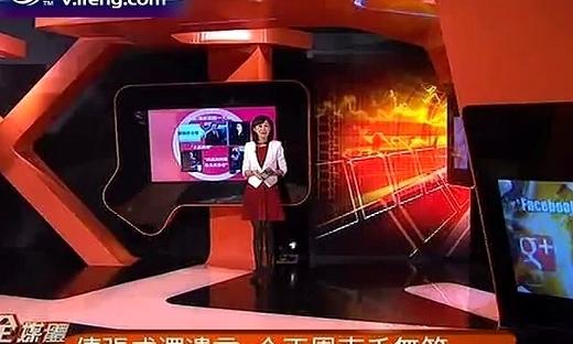 韩媒曝张成泽遗言:金正恩对朝经济束手无策