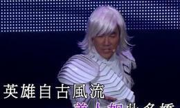 任贤齐-少年游