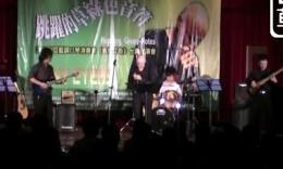 Tony Eyers 台湾演出 (3)